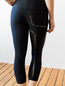 Purusha People All Beings Free Yoga Pant